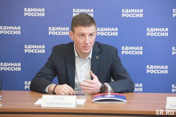 Андрей Турчак. Фото: er.ru