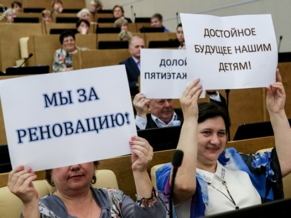 Фото: Марат Абулхатин/Фотослужба Государственной Думы/duma.gov.ru