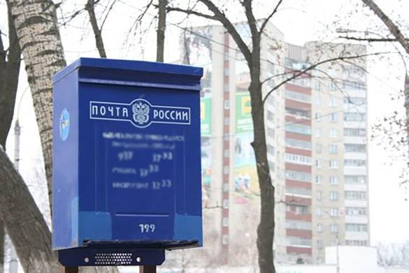 Фото: wikipedia.org/Дмитрий Ратников