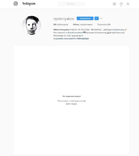 Фото: instagram.com/npresnyakov
