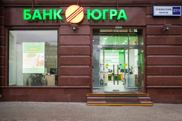 Фото: GLOBAL LOOK press/jugra. ru