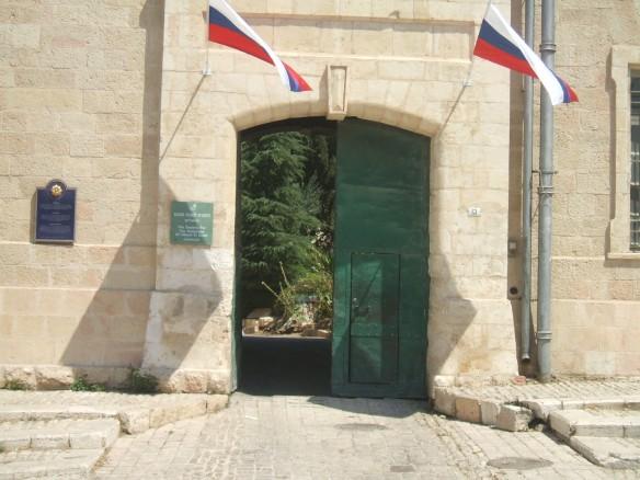 Вход на подворье. Фото: ru.wikipedia.org