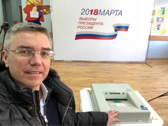 Евгений Ревенко. Фото: пресс-служба ЕР