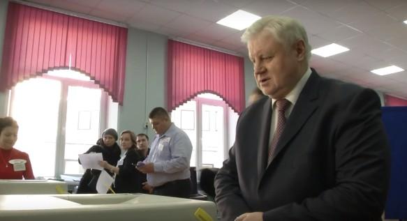 Сергей Миронов. Кадр youtube.com