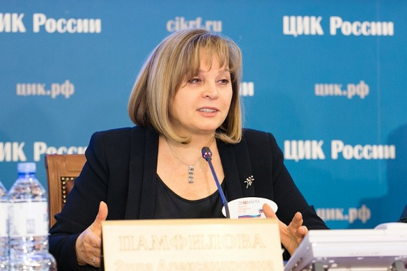 Председатель ЦИК Элла Памфилова. Фото: cikrf.ru