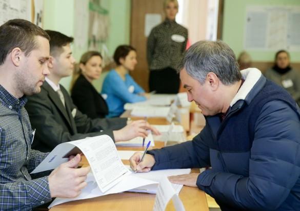 Вячеслав Володин. Фото: vk.com/duma