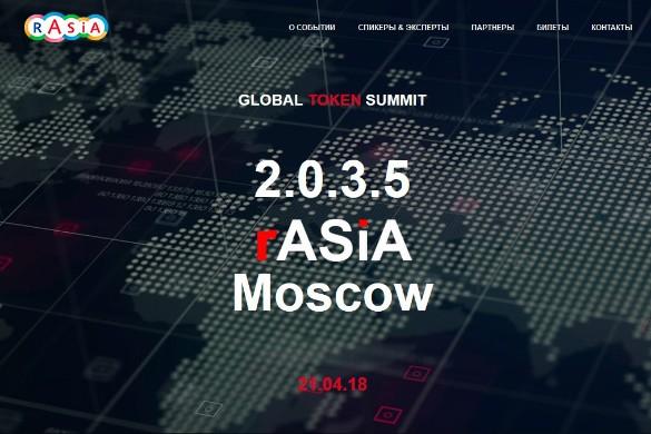 Скриншот 2035rasia.com