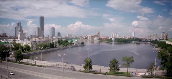 Екатеринбург. Кадр youtube.com