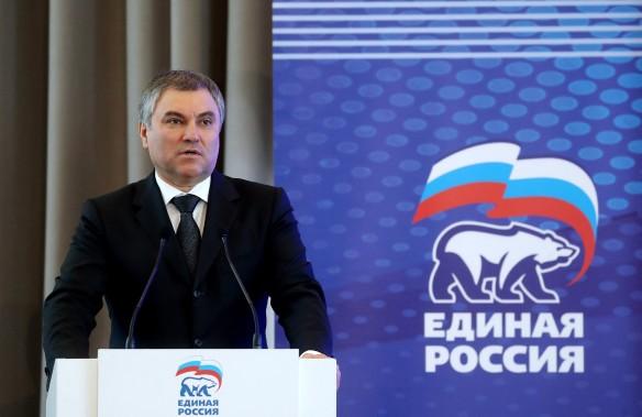 Вячеслав Володин. Фото: er.ru