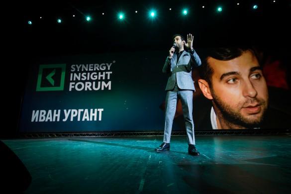 Фото: synergyinsight.ru