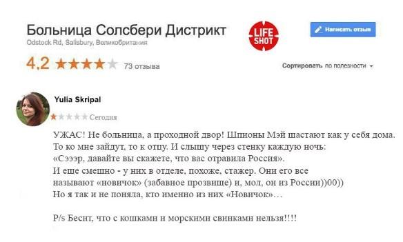 Фото:web.telegram.org/#/im?p=@Lshort