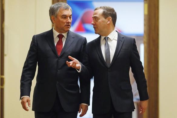 Вячеслав Володин и Дмитрий Медведев. Фото: Дмитрий Астахов/ТАСС