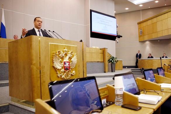Дмитрий Медведев. Фото: Дмитрий Астахов/ТАСС