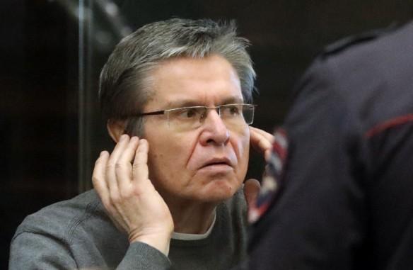 Алексей Улюкаев. Фото: Михаил Почуев/ТАСС