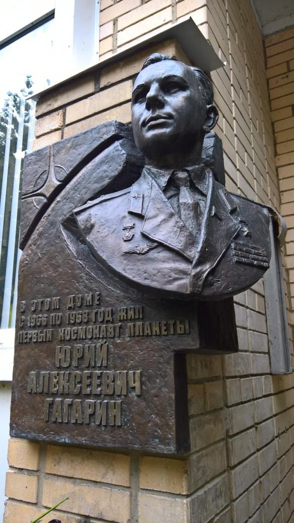 У входа в подъезд Гагариных Фото: Dni.Ru/Феликс Грозданов