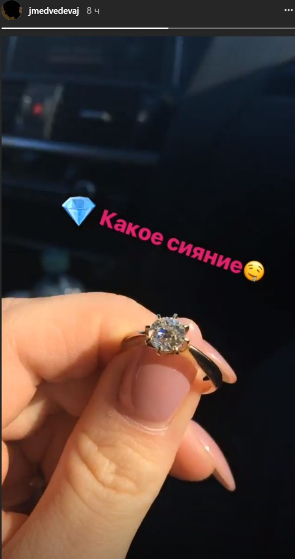 Скриншот stories instagram.com/jmedvedevaj