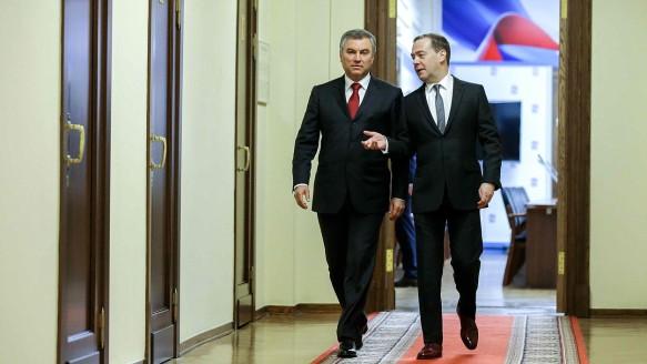 Вячеслав Володин и Дмитрий Медведев. Фото: duma.gov.ru