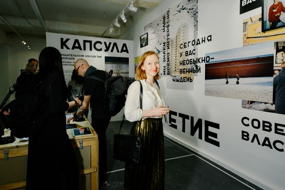 Фото: Иван Гущин