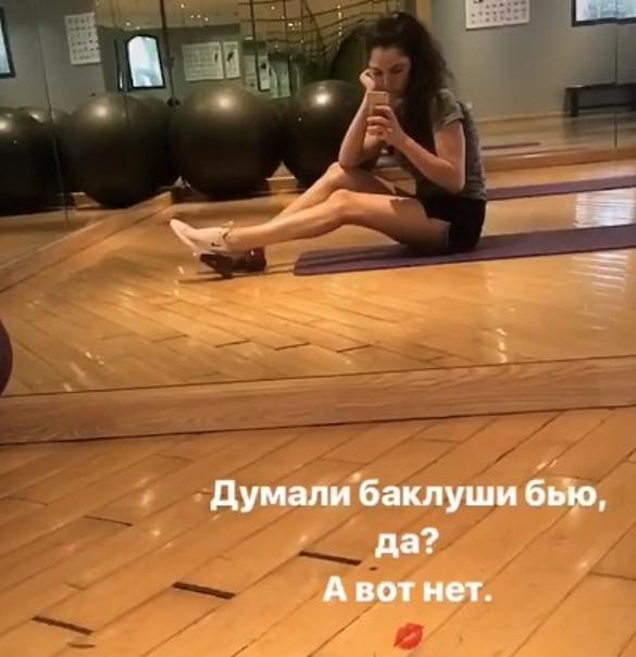 Евгения Медведева. Фото: instagram.com/jmedvedevaj