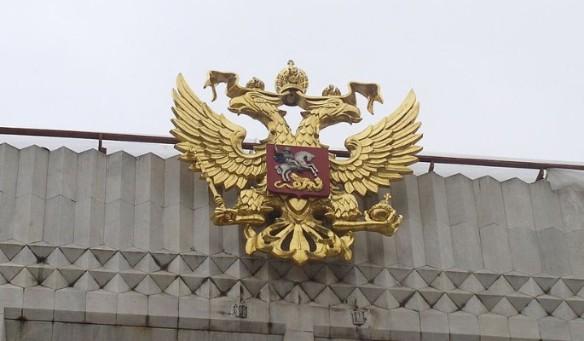 Фото: wikipedia.org/Алексей Зеленко