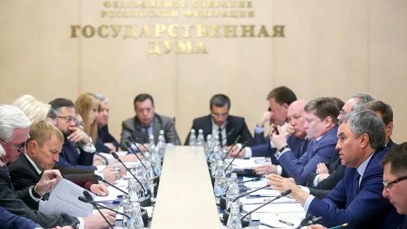 Заседание Совета по законотворчеству при спикере Госдумы. Фото: duma.gov.ru