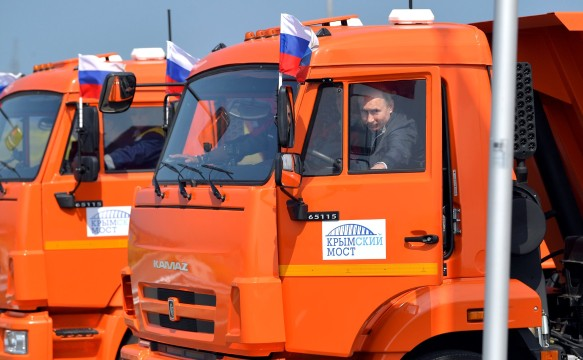Владимир Путин. Фото: kremlin.ru