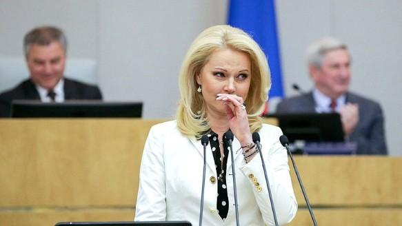Татьяна Голикова. Фото: duma.gov.ru
