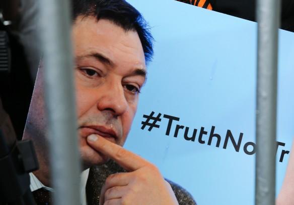Акция в поддержку Кирилла Вышинского: Фото: Владимир Гердо/ТАСС