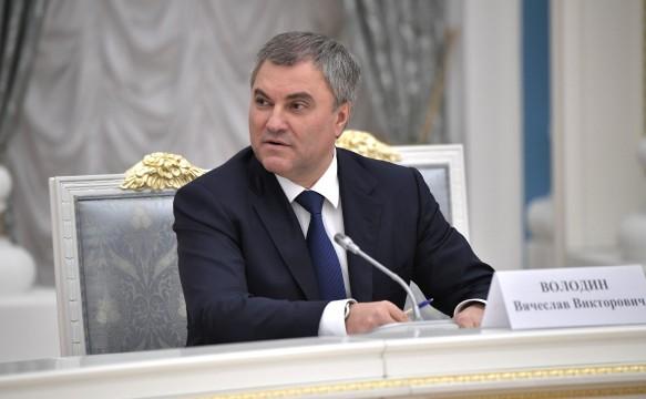 Вячеслав Володин. Фото: kremlin.ru