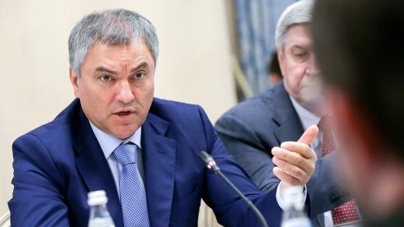 Вячеслав Володин. Фото: duma.gov.ru