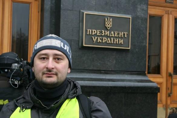 Аркадий Бабченко. Фото: GLOBAL LOOK press/facebook.com/babchenkoa