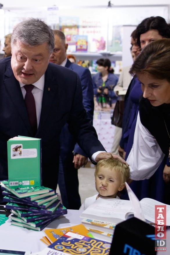 Фото: tabloid.pravda.com.ua