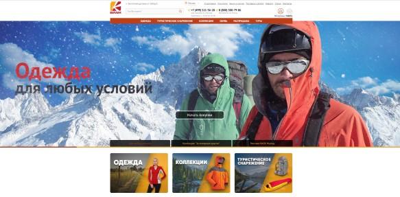 Скрин: bask.ru