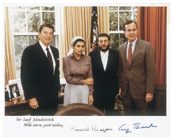 Слева направо: президент США Рональд Рейган, Авиталь Щаранская, Иосиф Менделевич и вице-президент Джордж Буш, 28 мая 1981. Фото: wikipedia.org