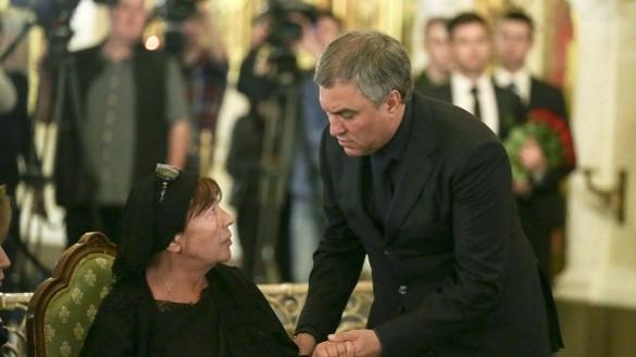 Вячеслав Володин на церемонии прощяания. Фото: duma.gov.ru