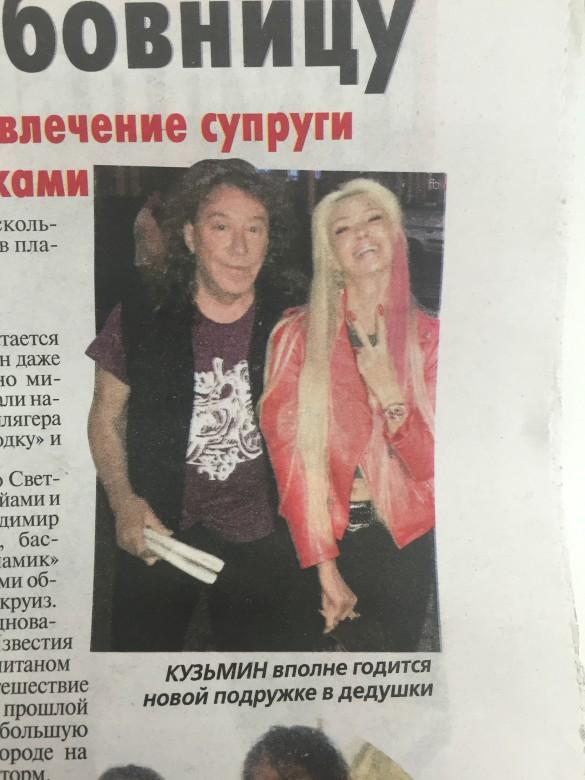 "Фото: ""Экспресс-газета"""