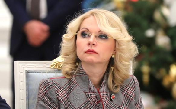 Татьяна Голикова. Фото: GLOBAL LOOK press/Kremlin Pool