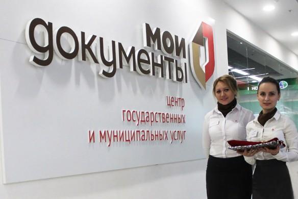 Фото: vk.com/mfcbashkortostan