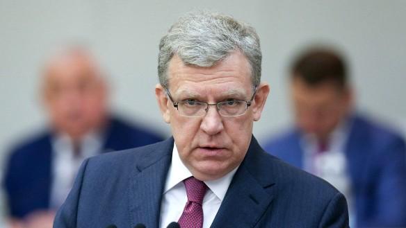 Алексей Кудрин. Фото: duma.gov.ru