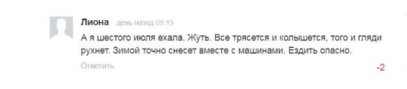 Скриншот: Dni.Ru
