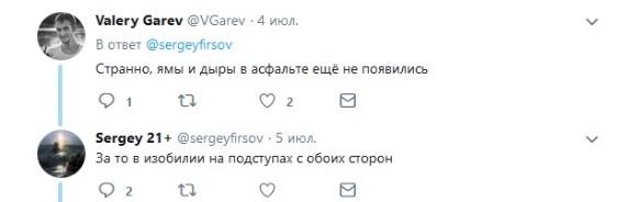 Скриншот: https://twitter.com/sergeyfirsov