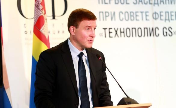 Андрей Турчак. Фото: council.gov.ru