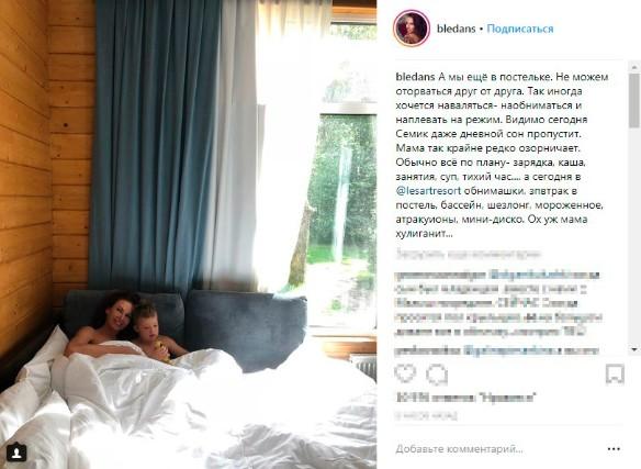 Скриншот instagram.com/bledans