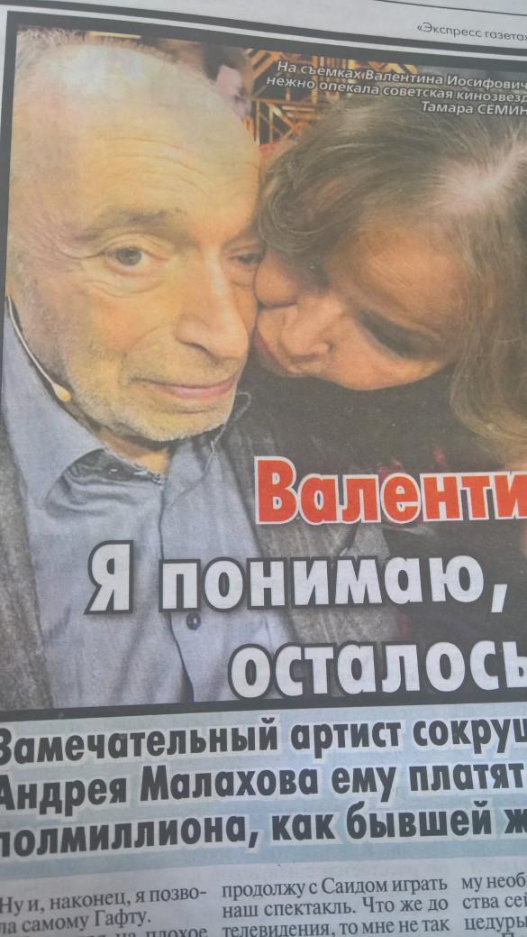 "фото: ""Экспресс-газета""."
