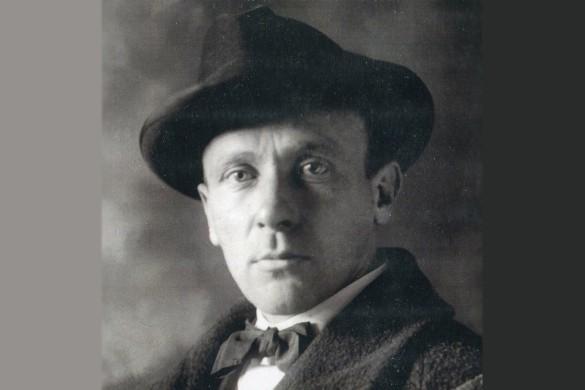Михаил Булгаков. Фото: wikipedia.org