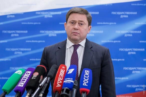Сергей Кривоносов. Фото: er-duma.ru