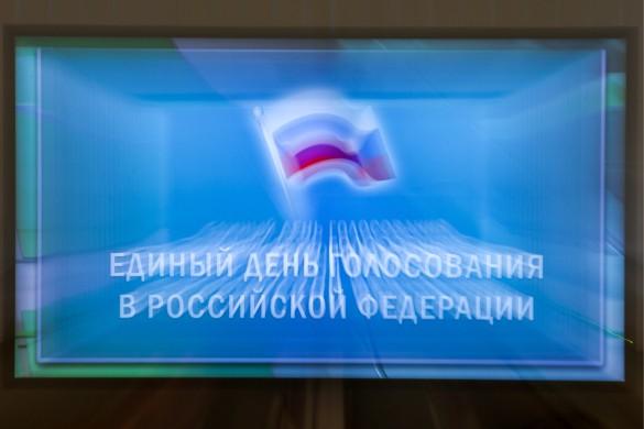 Фото: Александр Щербак/ТАСС
