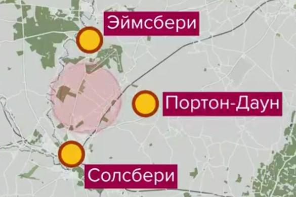 Кадр 1tv.ru