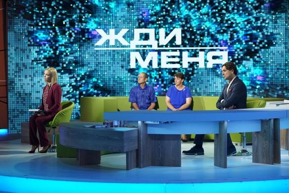 Александр Лазарев иТатьяна Арнтгольц стали ведущими программы «Жди меня»