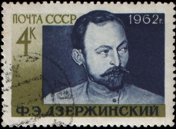 Фото: wikipedia.org/Почта СССР